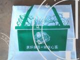 【厂家定制】现货供应环保袋 布类包装袋无纺布袋定制 棉布袋