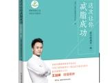 闰江文化北京办公室提供专业的图书排版和书籍装帧设计