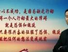 陈安之昆明开课2016年7月15-18日报名中