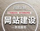 昭通大学生创业网站建设公司、昭通大学生企业建网站