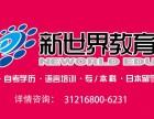上海复旦大学行政管理自考本科