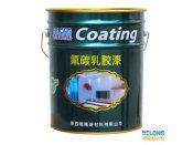 西安价位合理的乳胶漆在哪买 甘肃乳胶漆批发
