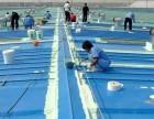 南宁防水专业厨房卫生间,外墙 地下室 屋顶防水补漏