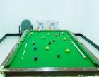 全新桌球台 美式桌球台 工厂直销台球桌
