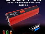 现货供应 尼能充电式LED验钞手电筒 NG-6683
