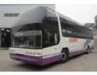 客车)从杭州到石狮直达汽车(发车时间表)几小时能到+票价多少