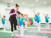 石家庄儿童舞蹈培训班幼儿舞蹈班 秦川艺校