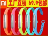 小米手环穿戴设备多彩安卓运动手环miui手环苹果环小米智能手表