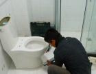 松江九亭专业上下水安装 马桶台盆维修 三角阀更换