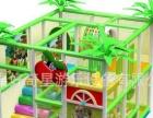 温州好奇星游乐设备有限公司加盟 儿童乐园 淘气堡
