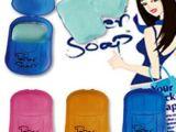 创意家居 约20片装便携香皂纸 洗手小肥皂片