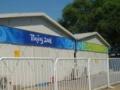 泰安展会标展出租,挂画展板,桌椅,篷房,铁马帐篷