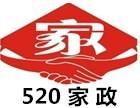 石化520家政推荐住家保姆+金牌月嫂+护工陪护等服务