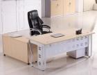 重庆鑫丰办公家具厂主要经营办公家具现代办公家具办公桌椅配件