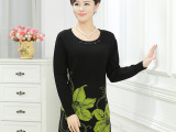 秋冬新款韩版女装 女式花朵针织衫中长款大码毛衣裙羊毛衫妈妈装