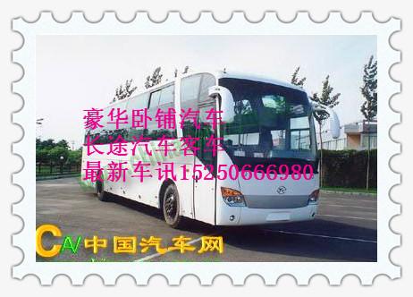乘车~推荐I525O66698O东莞到天津直达卧铺车快捷//大巴卧铺客车多少钱