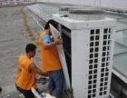 太原开利空调售后维修《服务零缺陷,满意百分百》