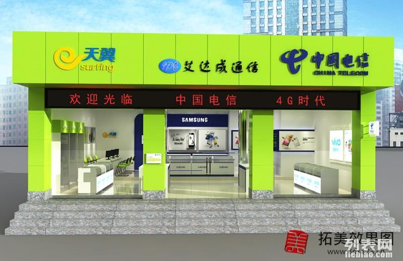 湛江代做效果图制作 超市专柜效果图 店铺门面3d效果图