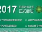 中国十大健康水漆|相宜本草水漆|水漆领导品牌