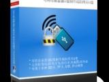 超时代u盘防拷贝系统u盘防复制软件价格