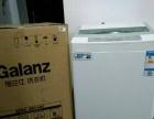 格兰仕波轮洗衣机