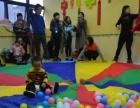 红黄蓝亲子园,培养健康、快乐、有竞争力的儿童