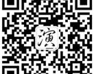 福州租父母,福州扮演父母,福州租男女友,福州租演员