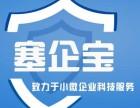 宁夏专利申请量创下了三个历史最高纪录