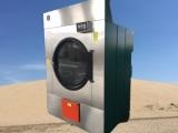 洗衣设备2020款全自动洗脱机通江洗涤机械