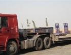 顺路货车,回程大件设备车,多网发布