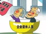 中国品牌新篇章,易捷信解读北京代发工资