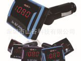 厂商独家私模 (004) 支持TF卡SD卡U盘带音频线,超大屏幕