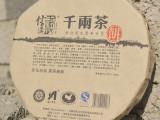 厂家直销 千两茶 安化黑茶 茶饼养生保健茶叶特产批发 亏本促销