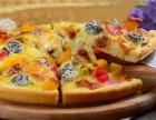 火爆西式餐厅披萨甜品加盟,西多里榴莲披萨加盟多少钱