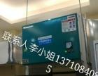 广州市厨房油烟净化器油烟机风管等设备安装