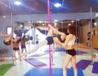 钢管舞教练班培训零基础随到随学包学会包考证高薪就业