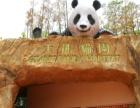 杭州上城双飞到港澳游四天三晚海洋公园迪士尼路线现在报名仅要226