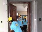 温州鳌江黄马褂蓝创保洁公司专业清洁清洗
