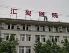 重庆门头广告发光字楼顶大字店招 招牌灯箱LED显示屏制作维修