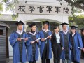 深圳想学习MBA一定擦亮眼睛,认准官方授权