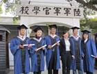 2017东莞MBA在职进修 香港亚洲商学院MBA