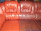 太原华腾家具维修沙发维修真皮沙发椅子换面定做卡座沙发套