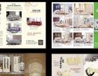 宣传单页 产品画册 彩页折页 品牌策划 设计 印刷