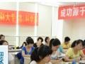 济宁考注册会计师选哪个培训机构,济宁仁和会计专业教学
