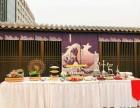 杭州及周边茶歇 自助餐 分餐 冷餐 烧烤公司聚会上门服务