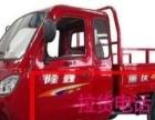 大三轮摩托车承接南阳市区及各乡镇搬家拉货