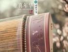 古筝培训销售 中国古筝网指定古筝