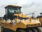 二手30吨轮胎压路机二手25吨铁三轮压路机二手14吨双钢轮压