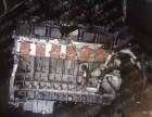 宝马325i发动机 波箱 油底壳原装拆车件