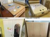 3000方大量積壓庫存二手家具床沙發衣柜餐臺電視柜
